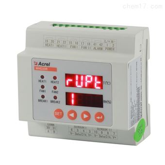 WHD-22安科瑞智能温度湿度控制器导轨安装