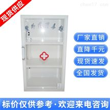 不锈钢单门紫外线医用消毒柜60L