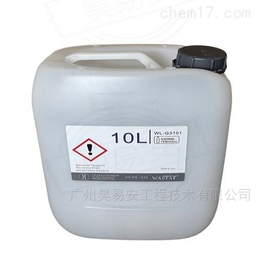 WASTAF 废液收集 安全废液桶 10L