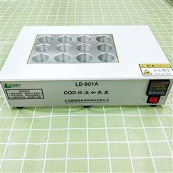 LB-901ACOD恒温加热器