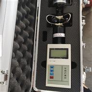 手持五参数气象站 温度、湿度、风速、气压