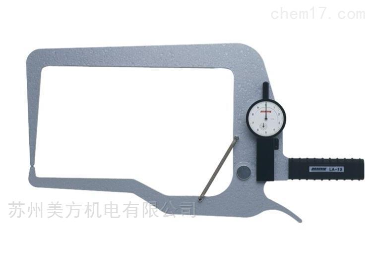 0-130mmLA-13日本PEACOCK孔雀带表卡规