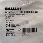 BCS00HK德国巴鲁夫BALLUFF传感器专家品牌