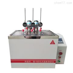 ZXRW-300A-3塑料软化点温度橡胶 维卡测定仪
