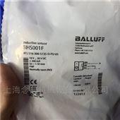 BTL2-GS10-0100-Aballuff巴鲁夫超声波/流量传感器征及优势