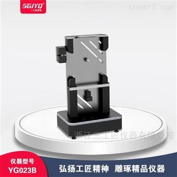 YG023B纤维硬挺度测试仪(自动)