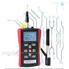 XH110里氏硬度计 现场硬度测试
