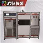 玻璃釜式反应系统