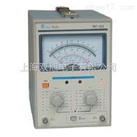 RVT-322RVT322双针交流毫伏表
