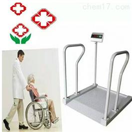 DCS医用轮椅电子秤