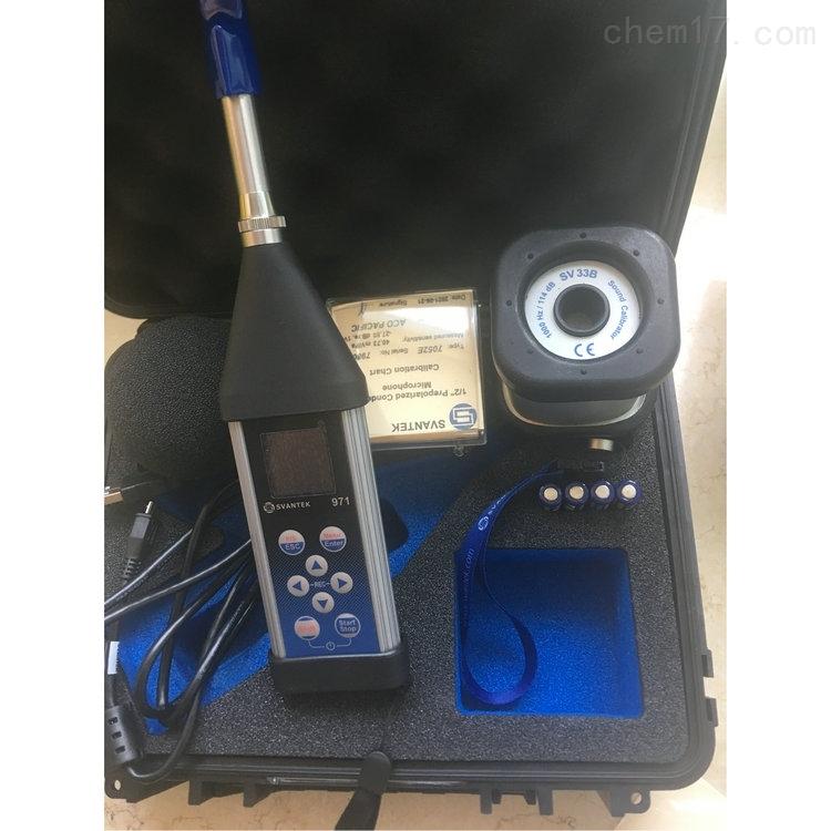 SV33B一级声源校准器(产地:波兰Svantek)
