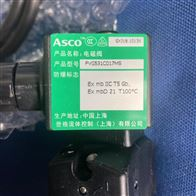 PVG531C017MS 24VDC美国ASCO阿斯卡电磁阀