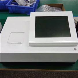 LB-4102红外分光测油仪台式实验室多功能用彩屏触摸