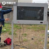 JD-FB一体化气象站厂家