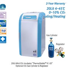 原装韩国大韩20L标准CO2培养箱设备代理商