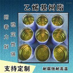 乙烯基树脂3301树脂 901化工合成树脂