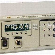 RK2511直流低电阻测试仪