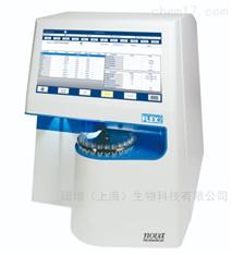 细胞培养生化分析仪