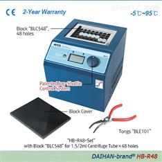 进口高性能干燥箱设备HB-R4标配加热块代理