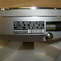 RON 786C 36000 355884-22德国海德汉HEIDENHAIN编码器