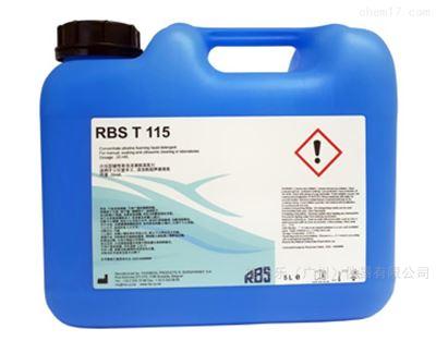 施启乐 T115浓缩型碱性液体清洗剂