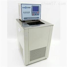 汗诺低温冷却液循环泵 小型冷水机