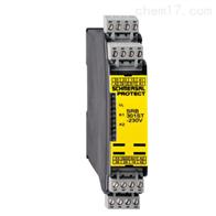 SRB301ST 230VSCHMERSAL安全监控模块