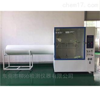 LQ-IPX-512淋雨環境防水試驗設備