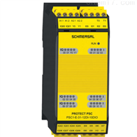 PSC1-E-31-12DI-10DIOSCHMERSAL施迈赛安全控制器