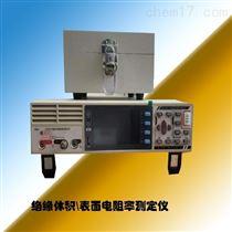 BEST-380镀膜表面体积电阻测试仪