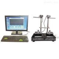 湘科DTM-II共振法動態法彈性模量儀