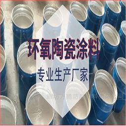 环氧白陶瓷防腐耐磨漆