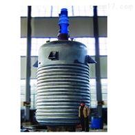 齐全热盘管反应釜、盘管式反应釜、外盘管加热反应釜