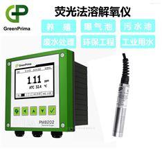 在线荧光法溶解氧分析仪PM8202O