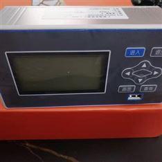 XSR30/10USB无纸记录仪