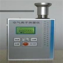 便捷式空气离子测量仪