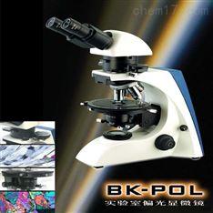 BK-POL、BK-POLR透反射偏光显微镜