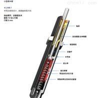 ACE缓冲器SC25M-7活塞管技术
