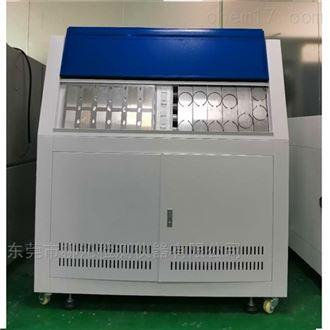 LQ-UV3-A紫外照射試驗箱
