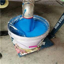 水性工业漆 水性防锈漆 彩钢瓦漆