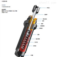 ACE缓冲器S12103自动调节原装正品