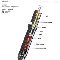 ACE缓冲器SC75M7自动调节原装正品