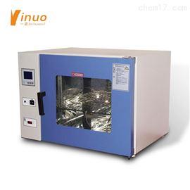 YN-9030A水分测定仪数显干燥箱-纸张检测仪器