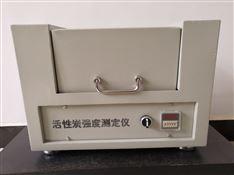 北京活性炭检测设备