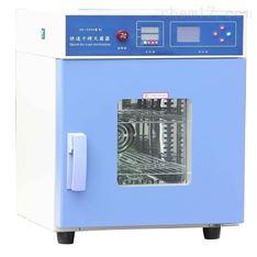 干热灭菌器/ JZ011-GK-9040  M223981