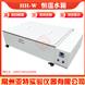 170L电热恒温水箱
