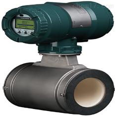 电磁流量计 AXG015-GA000AE M79010