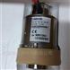 HBM C16AD1/30T 称重传感器