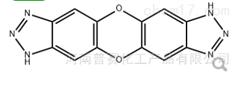 1,7-dihydrodibenzob,e[1,4]dioxino[2,3-d:7,8-d']bis