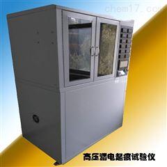 BLD-6000v高压漏电起痕试验仪(五工位)